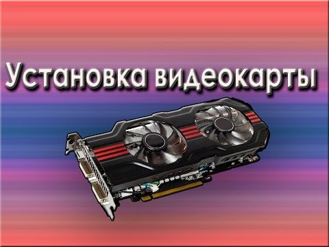 ASUS России
