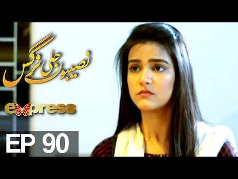 Naseebon Jali Nargis - Episode 90 - Express Entertainment