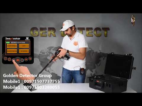 Underground treasure detector - Deep seeker device 5 systems 2018 \ golden detector