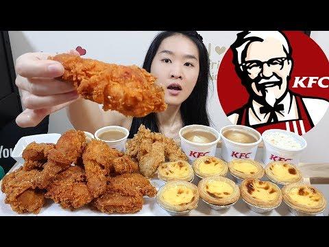 KFC Honey Sesame Fried Chicken & Portuguese Egg Tarts! Crispy Tenders Coleslaw | Eating Show Mukbang