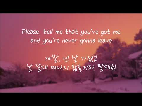 Jess Glynne - Hold my hand (한국어 가사/해석/자막)