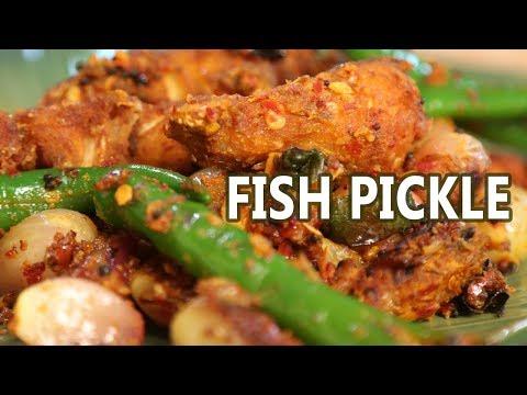 Pickled Fish Recipe   Mallika Joseph Food Tube