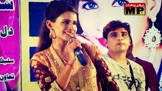 Download Shahnila Sahar - Kajay Ta Yaar Ahro Kajay MP3 song and Music Video