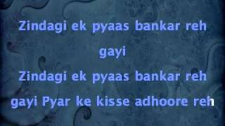 Dil Ke Arman Ansuon Mein Bah Gaye (english translation) - Nikaah