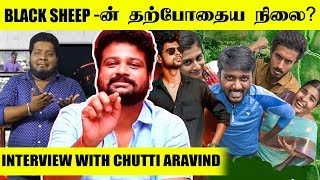 Blue Sattai Troll – Fun Filled Interview With Chutti Aravind