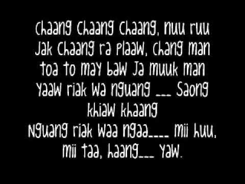 chaang.wmv