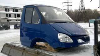 Кабина ГАЗ 3302 ГАЗель в сборе под дв. ЗМЗ 406.3.mp4