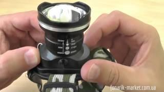 Налобний ліхтар Bailong BL-6807