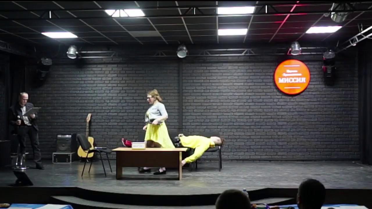 Театральный Батл 2021