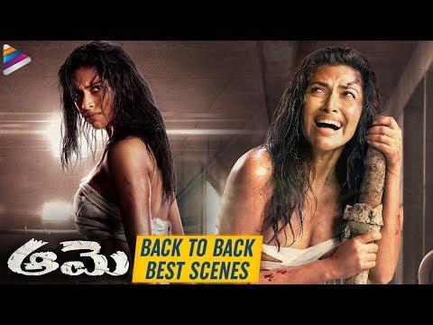 Amala Paul Aame Movie Back To Back Best Scenes | 2019 Latest Telugu Movies | Telugu Filmnagar