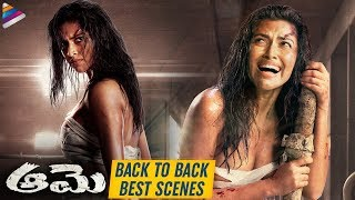 Amala Paul Aame Movie Back to Back Best Scenes | 2019 Latest Telugu Movies | Telugu Filmnagar
