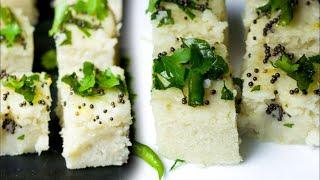 पोहा ढोकला बनाने की बहुत आसान विधि, तुरंत बनाइये जब ज़ल्दी हो मिनटों में - Poha Dhokla Recipe