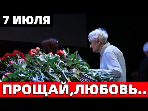 Только Что Сообщили..Скончалась Известная Российская Актриса