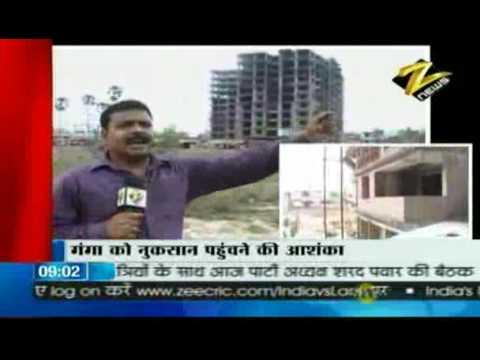 Bulletin # 2 - Bhench de Ganga July 31