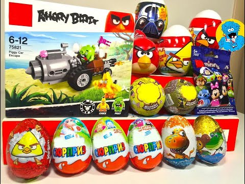 Киндер Сюрпризы,Unboxing Kinder Surprise Angry Birds Lego,Фиксики,Свинка Пеппа,Лунтик