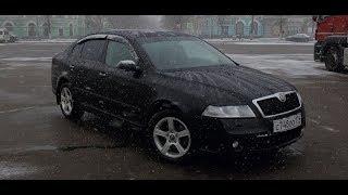 шкода Октавия ( Skoda Octavia ) 2008 года за 400 тысяч рублей, тест драйв как есть!
