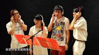 聖士提反堂中學 45周年校慶主題曲 -- 藍寶石印記(師生校