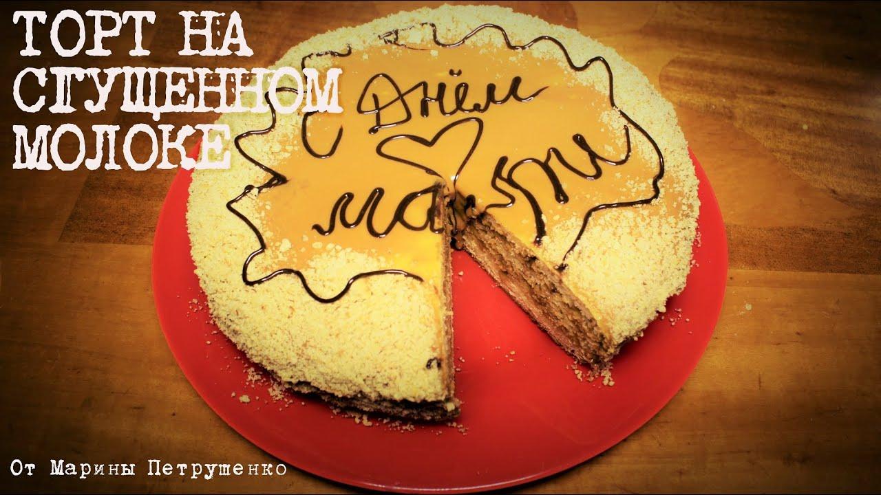 кекс в мультиварке рецепты с фото с сгущенкой