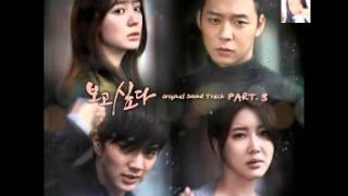 Download Byul (별) Ft. Swings 스윙스 - Reminds of You (니 얼굴 떠올라) I Miss You OST MP3 song and Music Video