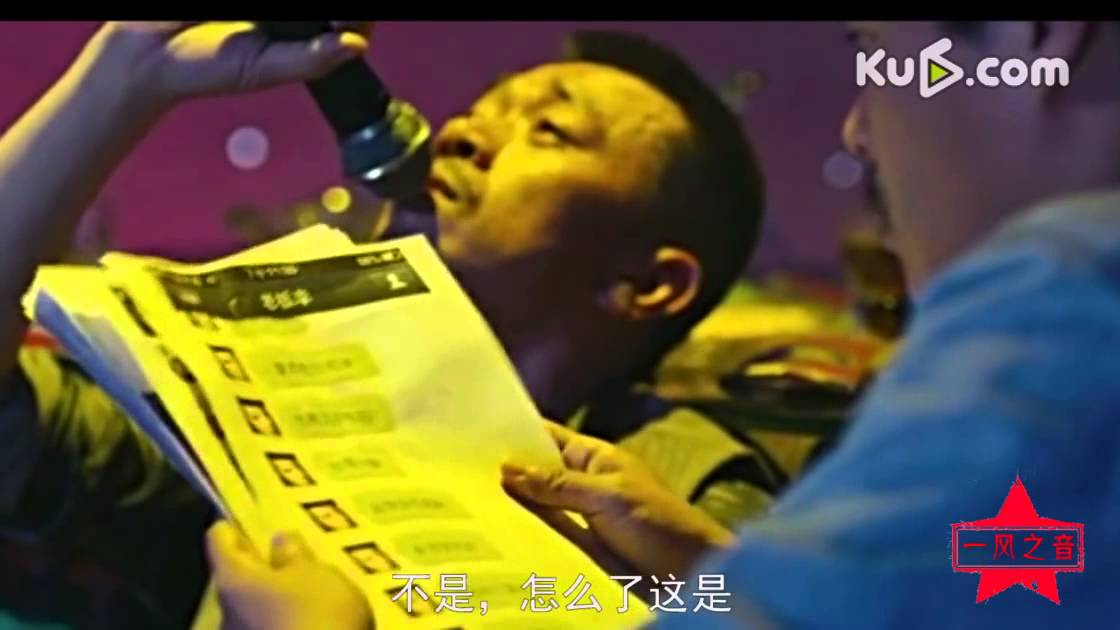 【一風之音】王學兵領銜主演監獄風雲2015 - YouTube