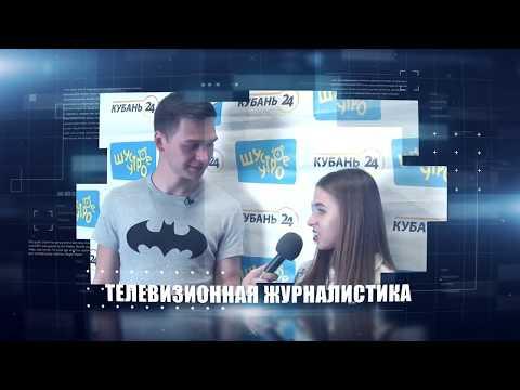Ролик «Всероссийский медиа-форум молодых журналистов» 2019