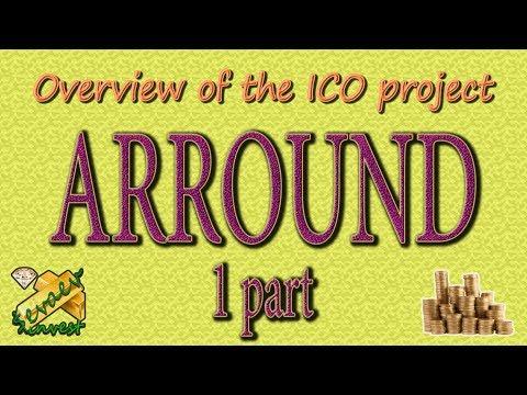 ARROUND 1/ обзор ICO компании.