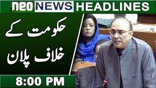 Opposition Plan Against PTI Govt   Neo News Headlines   8:00 PM   15 January 2019