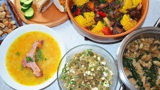 Чем я кормлю семью, простые блюда. Часть 24