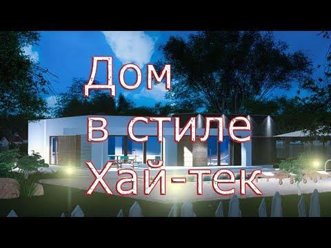 Опалубка для монолитного строительства купить в Москве