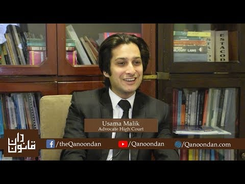Interview of Usama Malik, Advocate High Court
