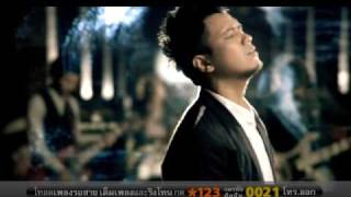 [MV] KALA - ทำใจให้ชิน (Official Music Video)