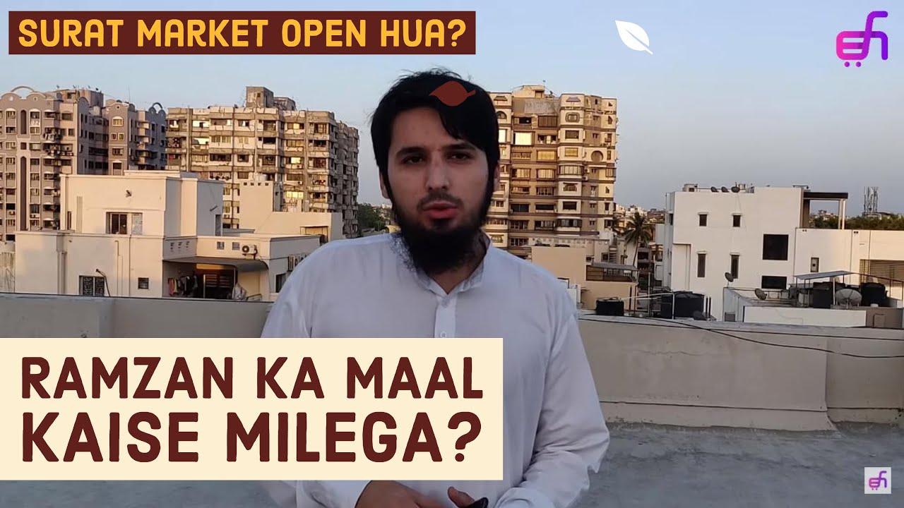 Surat Market Open Hua Ramzan Ka Maal Kaise Mangwaye? | Fashion Hub Wholesale | Online Dress Material