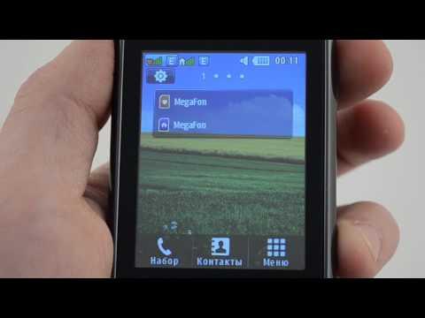 Duos приложения на samsung e2652
