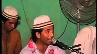 Bhawali Chak program