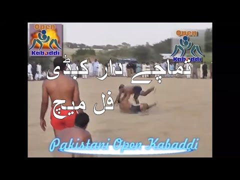 2017 Big yadgar best Kabaddi fighting Match in pakistan Full Hd Open kabaddi match