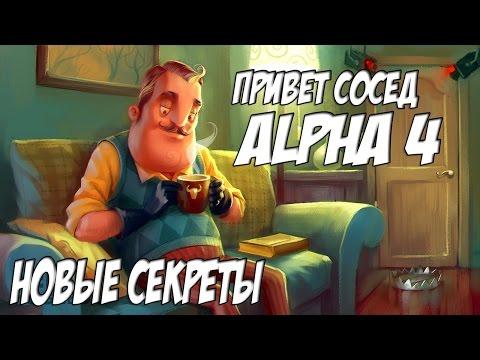 Программы для взлома Вконтакте () » Скачать
