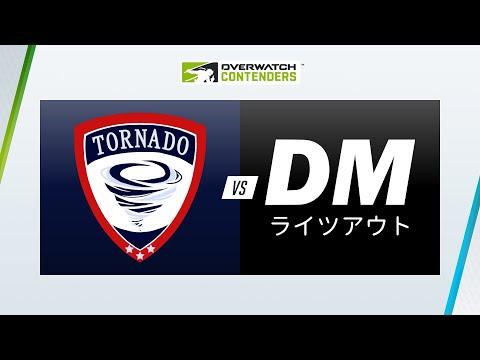 JNGK vs Incendia Evo.-OW Contenders 2021 S2 KR-G4