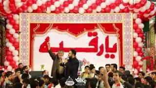 قصيدة عربية     شـبـيـهـة فـاطـمـة (ع)     الرادود محمد فصولي     مولد السيدة رقية عليها السلام