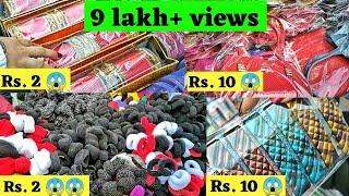 Sadar Bazar Sunday Market Delhi (2020) | Sadar Bazar Delhi | Wholesale and Retail Market [Hindi]