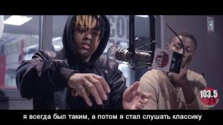 Интервью: XXXtentacion [Rus Sub] (interview)