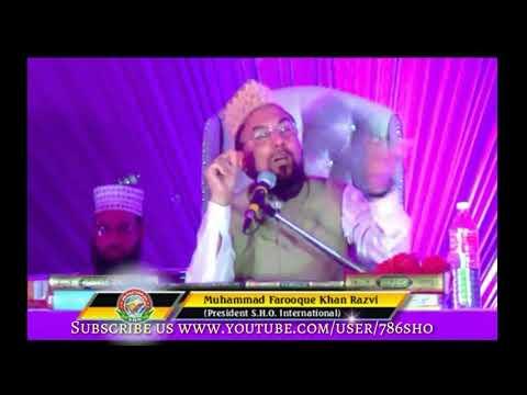 Imam Jafar Sadiq Ka Munazra Ek Dahirya Munkireen E Khuda aur Ek Buth Parast Kay Saath ILMI GUFTGU