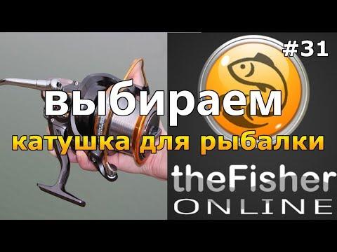 видео: САМАЯ ДОРОГАЯ КАТУШКА! Salamo SFox Gold theFisher Online [Стрим Обзор]