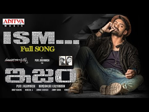 ISM Title Song || ISM Movie Songs || Kalyan Ram, Aditi Arya, Puri Jagannadh || Anup Rubens