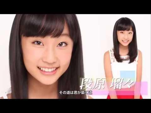 Hello Pro Kenshuusei feat. Juice=Juice - Ten Made Nobore! (Karaoke Ver)