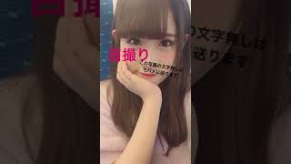 パーソナリティ:月曜日 NMB48 山本彩(お休み) よゐこ 内田理央(お休...