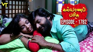 Kalyana Parisu 2 - Tamil Serial | கல்யாணபரிசு | Episode 1782 | 20 January 2019 | Sun TV Serial