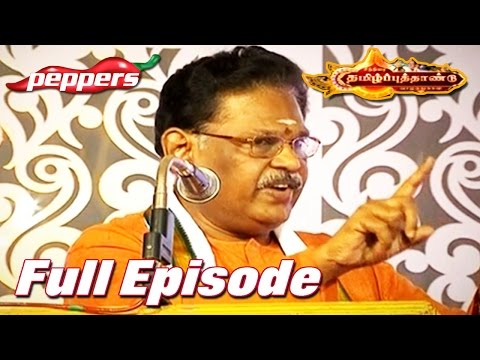 Tamil New Year Special - Seiyum Thozhile Deivam | April 14