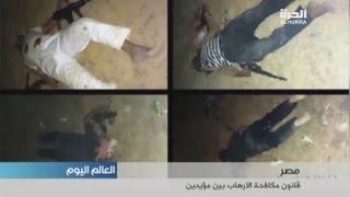 مقتل 23 من عناصر بيت المقدس في سيناء