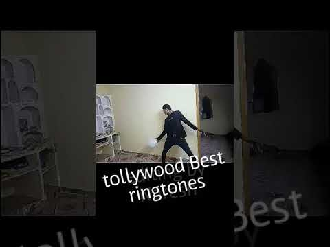 Tollywood Best ringtone by mirchi movie