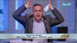 فيديو وصور: إعلامي مصري يبكي بسبب إغتصاب حيوان بشري لرضيعة!